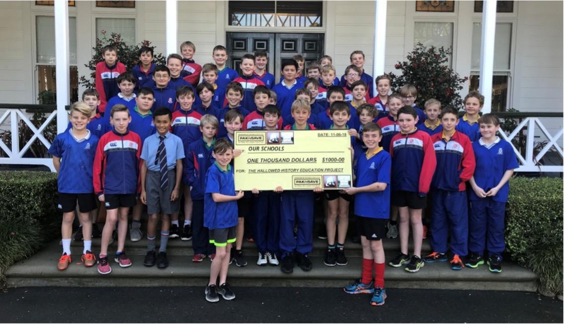 School Donations